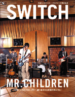 「SWITCH」(JULY 2005 VOL.23 NO.7)