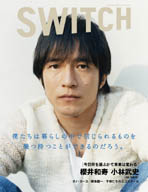 「SWITCH」(MAY 2004 VOL.22 NO.5)